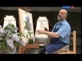 Андрияка С.Н. Уроки рисования 9. Сирень.mp4