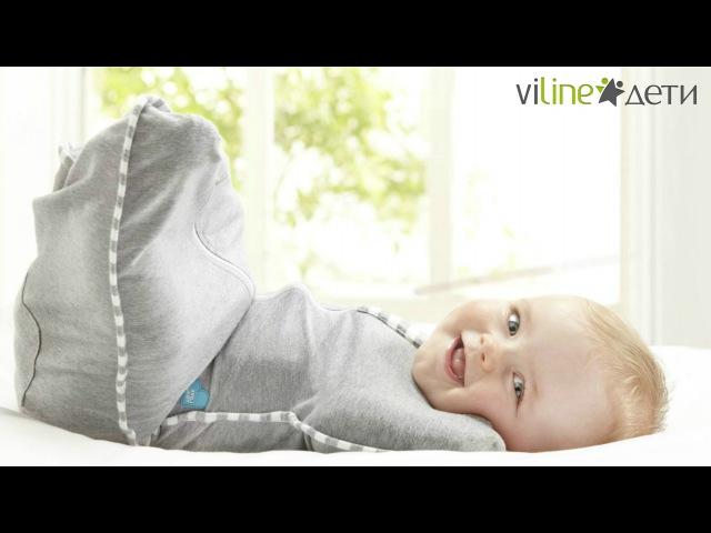 Как правильно пеленать новорожденного и стоит ли это делать!? Юлия Ермак