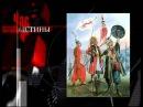 Час истины Болгария и русско турецкая война 1877 1878 г