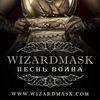 WIZARDMASK | infopage