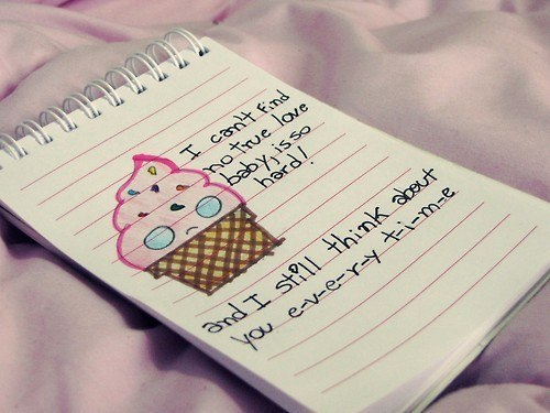 не трогай мой личный дневник