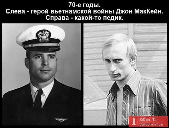 """""""Ваша борьба - это наша борьба"""", - сенатор Маккейн верит что в 2017 году украинские земли будут освобождены от захватчиков - Цензор.НЕТ 8242"""