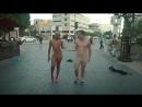 Голая танцевальная акция на улицах Лос-Анджелеса