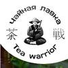 """Чайная Лавка""""TeaWarrior""""- для приятного чаепития"""