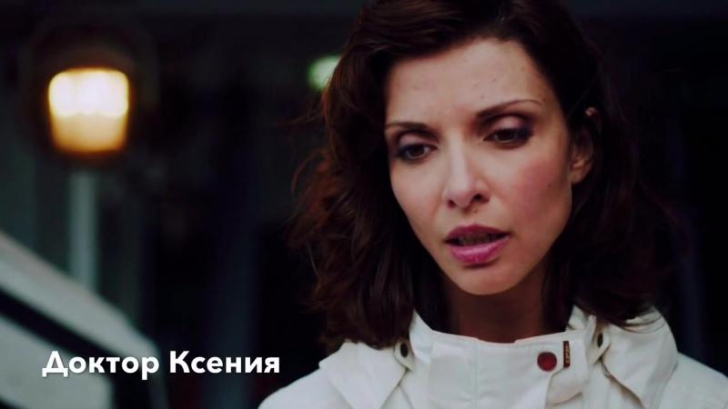 Любимые герои из сериала Корабль!❤️❤️💛💛