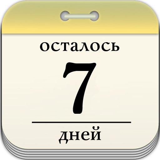 http://cs624730.vk.me/v624730695/40abe/aF7A3c73htk.jpg