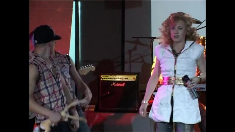 С.Разина и В.Лесовская - Короче (Горбушка, 2008)