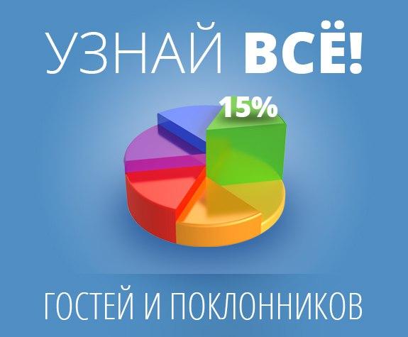 Фото №376007631 со страницы Алексея Пушкина