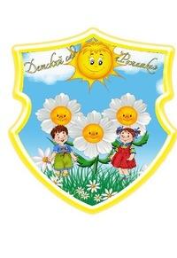 Картинки детские ромашки