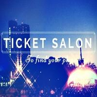 Ticket Salon