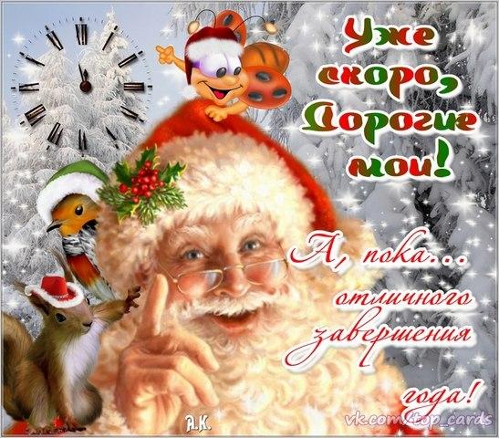 http://cs624730.vk.me/v624730982/11874/jZsLaTY7Yog.jpg