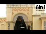 Исламская-мусульманская пародия на песню Эльзы, Холодное сердце / Frozen puppet La Reine Daesh Les Guignols de l'Info Canal+