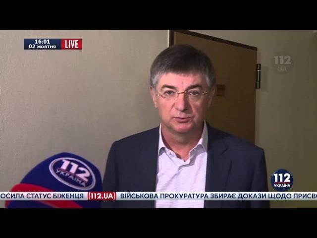 2 октября 2015 Мосийчук не может содержаться под арестом по причине здоровья, - адвокат