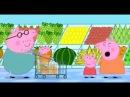 Свинка Пеппа игры для девочек - Winxgameorg