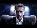 Реклама ВТБ24 - Люди и деньги Владимир Машков