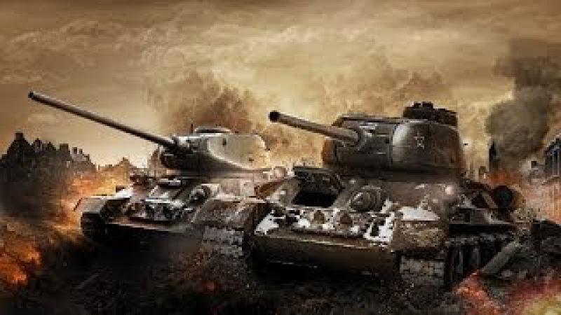 Митьки поют песню танкистов всего мира — «По полю танки грохотали» — «В броню ударила болванка»