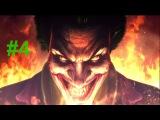 Injustice: Gods Among Us - Прохождение на русском на PC - Part 4 - ДЖОКЕР