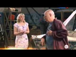 Сердце звезды 29 серия 2014 Сериал,мелодрама,романтика смотреть онлайн в HD