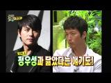 【TVPP】Jang Hyuk - 120 Times Audition + Jung Woo-sung, 장혁 - 120번의 오디션 + 정우성과의 인연 @ The Guru Show