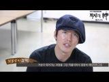 <장사의神 객주2015>장혁  Jang Hyuk Interview