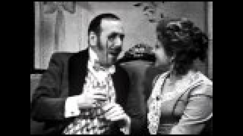 Провинциалка Телеспектакль 1969