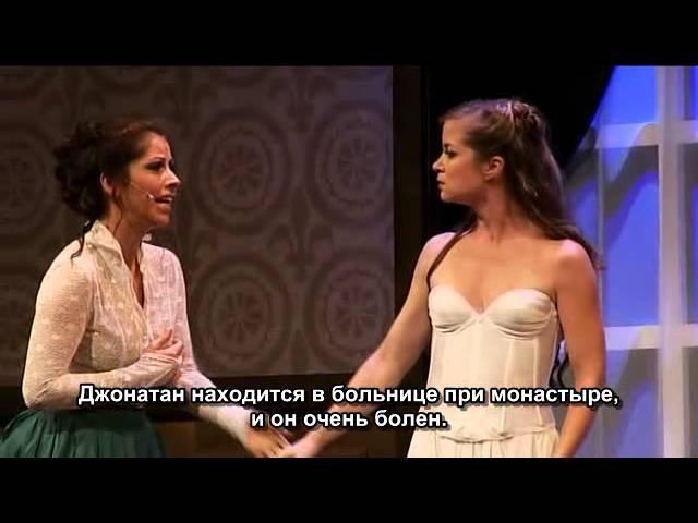 [Rus, Eng subs] Dracula, Das Musical / Дракула (Graz, 2007) | 1 act