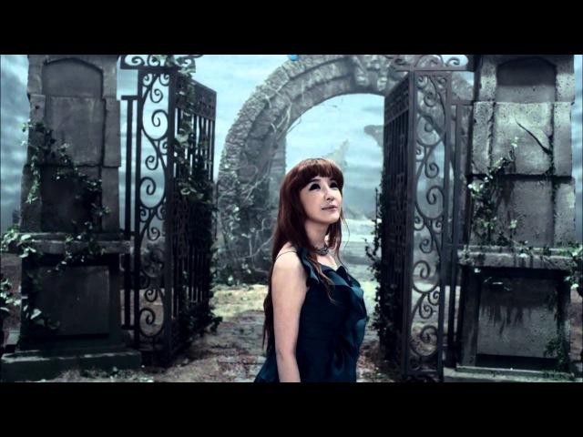 PARK BOM - DONT CRY MV