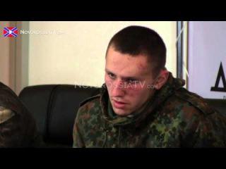 Пресс-конференция Александра Захарченко с военнопленными ВСУ