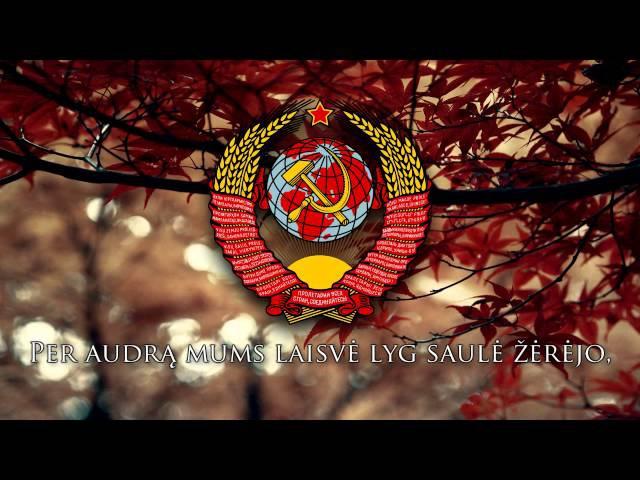 National Anthem of the Soviet Union (Lithuanian Version) - Гимн СССР (1944-1991)