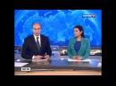 Гепатит С побежден !!! Новости науки на канале Россия 1