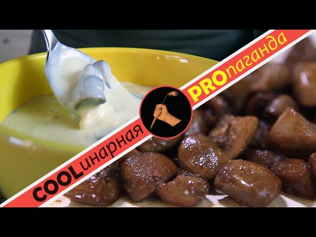 Как приготовить грибной крем суп Суп пюре из шампиньонов Обжарка шампиньонов для усиления вкуса