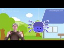 Incy Wincy Spider Animated with Finger Play