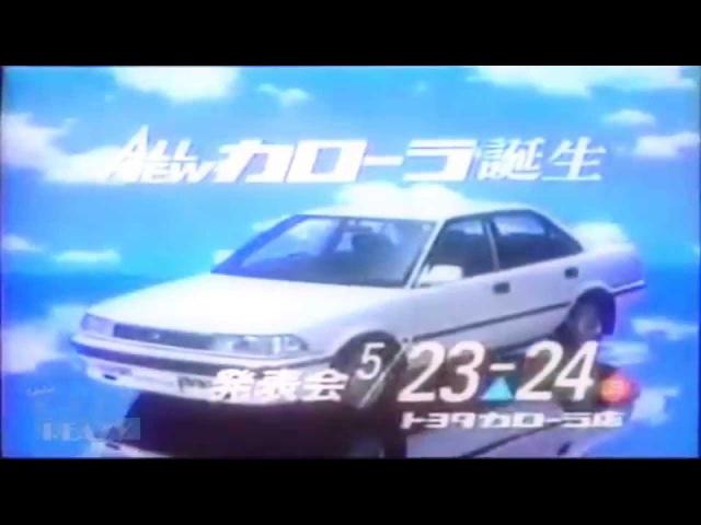 PEGA 速力 - descending 下行 『VAPORWAVE』 X 日本のコマーシャルの80年代 コ125