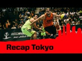 Tournament Recap - Tokyo - 2014 FIBA 3x3 World Tour Final