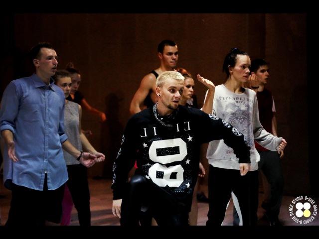 Jeremih - Dont Tell Em (ft.YG) | Hip-hop choreography E.Kulakovskyi O.Zholkevska | D.side dance