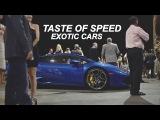 Taste of Speed 2015 Atlanta - The Ultimate Lifestyle Experience