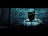 «Бэтмен против Супермена: На заре справедливости»: дублированный тизер-трейлер