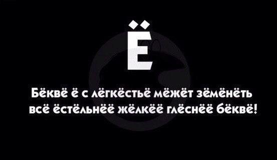 Илюшечка Кочетов | Москва