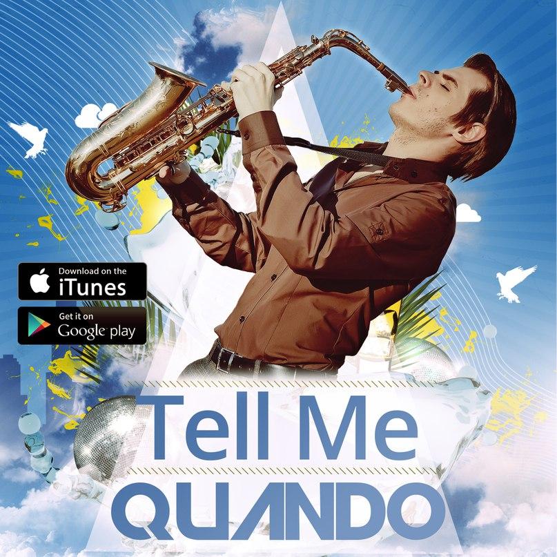 Maxim lyubachevsky - Tell me Quando - on the iTunes