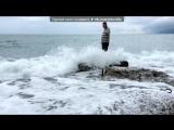 «Абхазия» под музыку Жанна Фриске - А на море белый песок. Picrolla