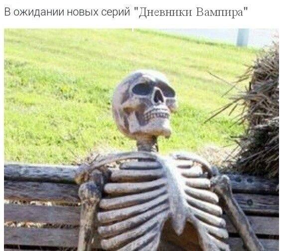 дневники вампира график выхода серий: