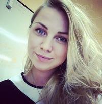 Бирюкович Ольга