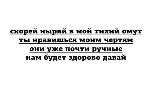 http://cs624731.vk.me/v624731391/cab/osA95wPSSkU.jpg