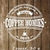 Coffee Homies