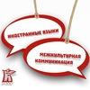 Департамент иностранных языков НИУ ВШЭ