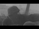 Редкие кадры последних сражений войск СС. Февраль - Апрель 1945 года