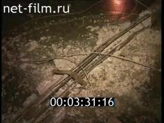 staroetv.su / Дорожный патруль (ТВ-6, 23.07.1996)