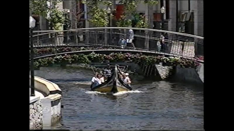 Португальские таймы Первый канал июнь 2004 Авейру