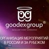 Good event - GoodexGroup!