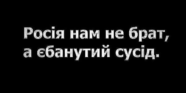 Дом Джемилева в оккупированном Крыму окружила так называемая самооборона - Цензор.НЕТ 9786